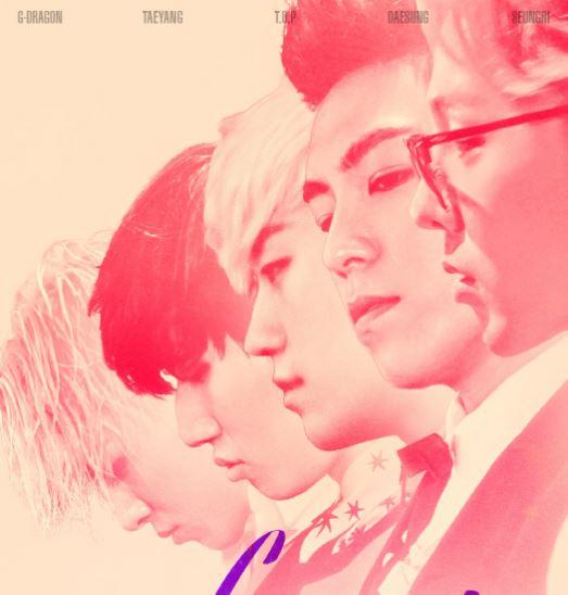 BIG BANG 7月の新曲「IF YOU」歌詞日本語訳(ルビあり)