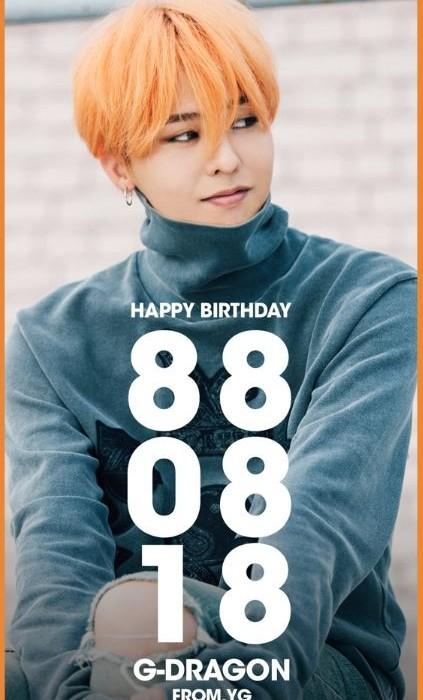 2015.8.18 ジードラゴン27歳誕生日「誕生日おめでとう」の韓国語&韓国のバースデーソング紹介