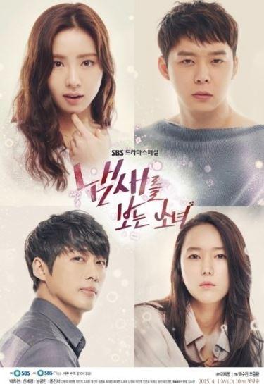 韓国ドラマ ユチョン主演「匂いを見る少女」 あらすじ&みどころ 前半