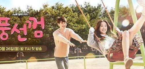 韓国ドラマ「風船ガム」 登場人物&あらすじ(ネタバレあり)