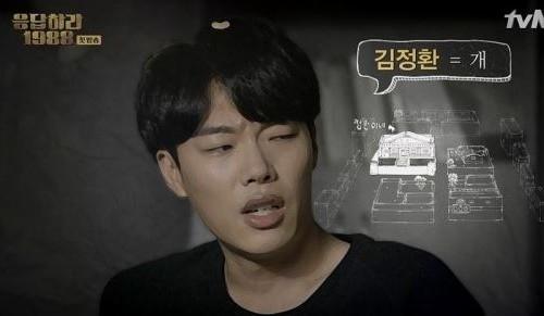 韓国ドラマ「応答せよ1988」キャスト紹介②リュ・ジュンヨル(ジョンファン役)