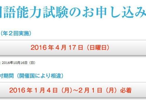 【実録:韓国語能力試験/受験日記】 6級の合格通知届が届きました!