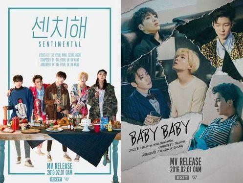 WINNER新曲「BABY BABY」 MV&歌詞日本語訳(ひらがなルビ)