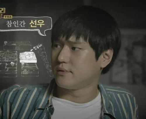 韓国ドラマ「応答せよ1988」キャスト紹介④コ・ギョンピョ(ソヌ役)
