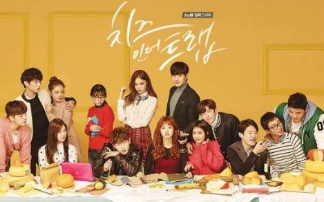 韓国ドラマ「チーズインザトラップ」 キャスト&あらすじ(ネタバレあり)