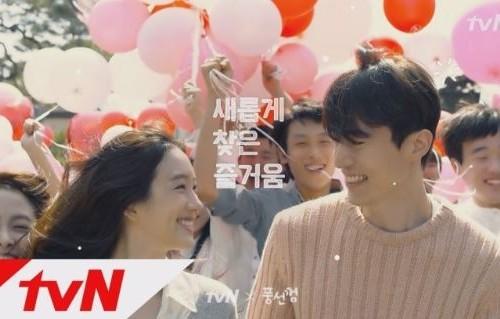韓国ドラマ「風船ガム」より、主人公ヘンア(チョン・リョウォン)の切なすぎる台詞