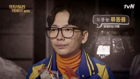 韓国ドラマ「応答せよ1988」キャスト紹介⑤イ・ドンヒ(ドンリョン役)