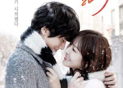 韓国ドラマ「抱きしめたい~ロマンスが必要3~」キャスト&あらすじ(ネタバレあり)
