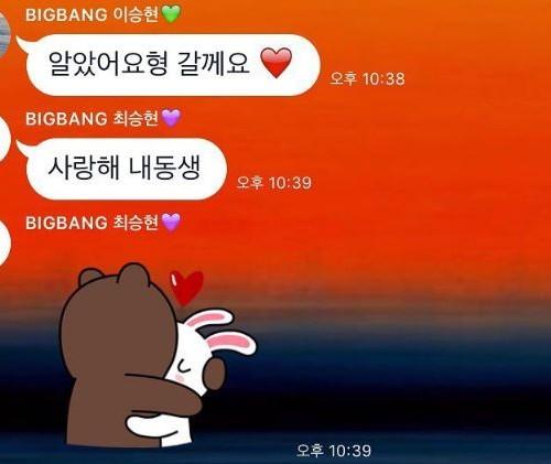 【BIGBANGインスタ和訳】GDが公開したLINEチャット画面etc