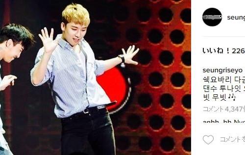 【BIGBANGインスタ和訳】メンバーにしっぺをされたG-DRAGON etc