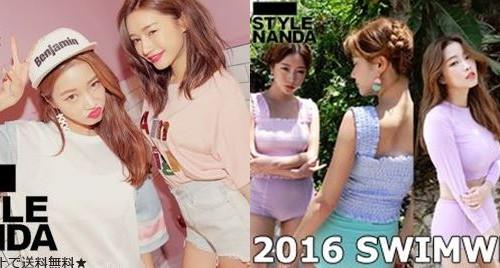韓流ファッション通販「STYLENANDA(スタイルナンダ)」でコスメ&服を買ってみた