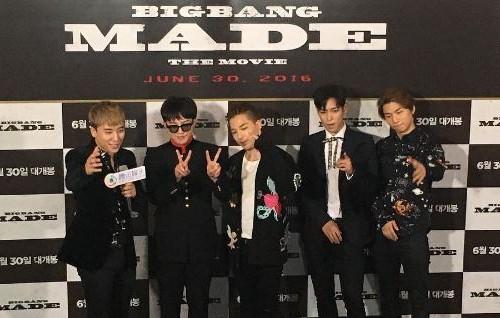 【BIGBANGインスタ和訳】 映画「MADE」試写会 etc