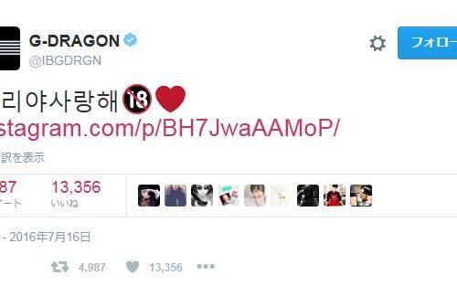 【BIGBANGインスタ和訳】 映画「MADE」の観客動員数に関する公約etc