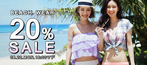 韓国発ファッション通販「DHOLIC(ディーホリック)」でスカートを購入してみた