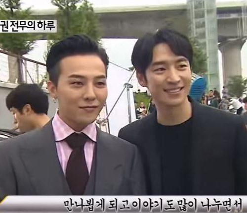 【BIGBANGインスタ和訳】G-DRAGON「無限商事」で演技初挑戦 etc