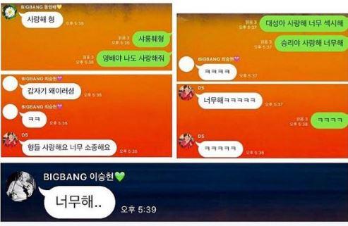 【BIGBANGインスタ和訳】GD&テヤンがメンバーのLINEチャット画面を公開 etc
