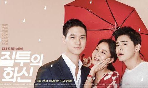 韓国ドラマ「嫉妬の化身」裏OST 「間違った出会い」歌詞日本語訳
