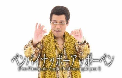 ペンパイナッポーアッポーペン♪PPAPピコ太郎 韓国の反応を調べてみた
