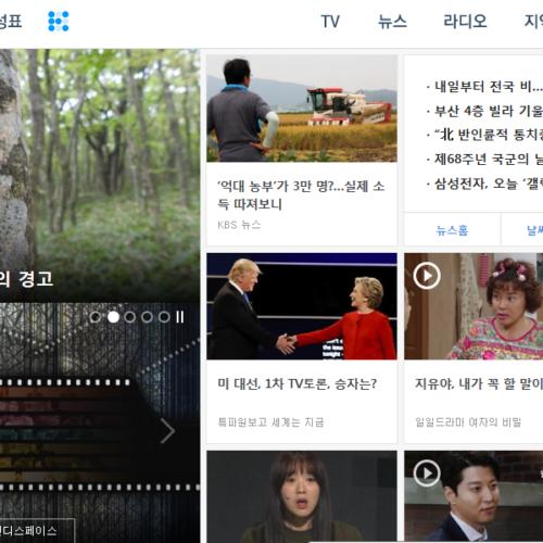 韓国の主要テレビ3局(KBS, MBC, SBS) + 話題のJTBCについて調べてみた