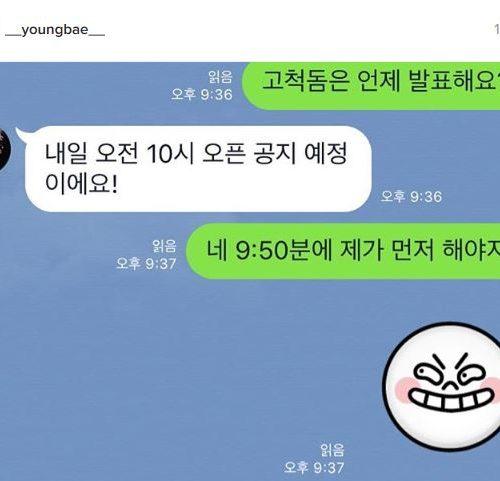 【BIGBANGインスタ和訳】 2017年1月韓国ゴチョクドームでのライブ情報 etc