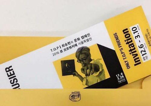 【BIGBANGインスタ和訳】TOPが展示会のオーディオガイドに参加 ETC
