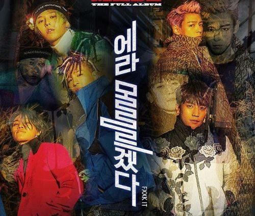 【BIGBANGインスタ和訳】 12/12リリースの新曲タイトル発表 etc