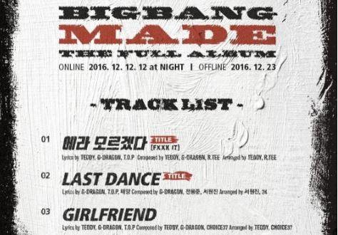 【BIGBANGインスタ和訳】12月12日発表「MADE」新曲のティザー映像公開 etc