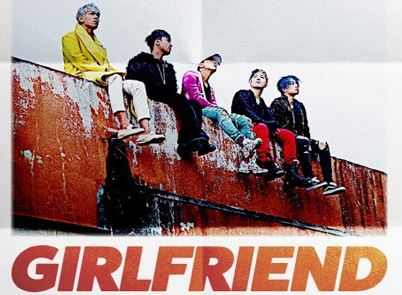 BIGBANG「MADE」収録「GIRLFRIEND」歌詞日本語訳(ひらがなルビあり)