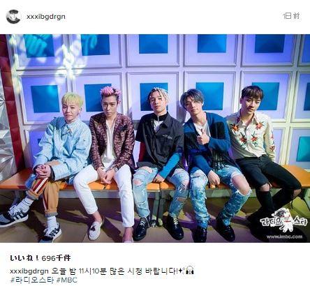 【BIGBANGインスタ和訳】バラエティ番組「ラジオスター」出演 etc