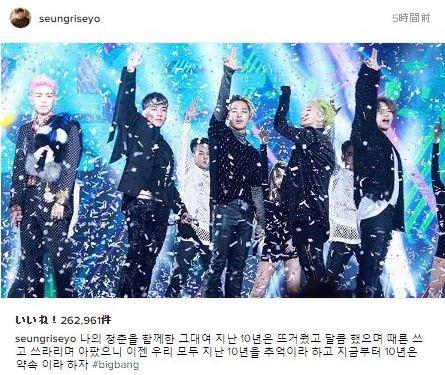 【BIGBANGインスタ和訳】ゴチョクスカイドーム2DAYS関連 etc