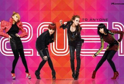 解散&ラスト曲「GOODBYE」を発表した2NE1の異質さと功績を振り返ってみた