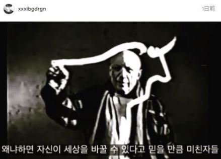 【BIGBANGインスタ和訳】G-DRAGONがジョブズの名言を投稿 etc