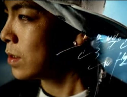 BIGBANG初期の名曲「涙だけのバカ」MV&歌詞日本語訳