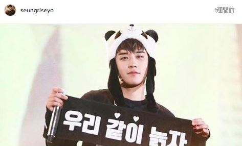 【BIGBANGインスタ和訳】スンリVIPへ旧正月のご挨拶 etc