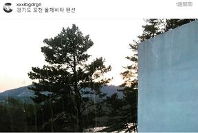 【BIGBANGインスタ和訳】G-DRAGON 両親のペンションにて etc