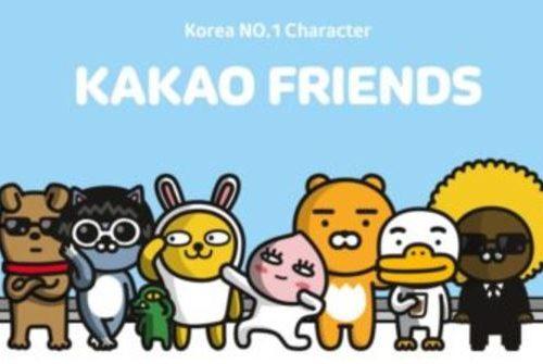 韓国人気NO.1キャラクター「カカオフレンズ」について調べてみた