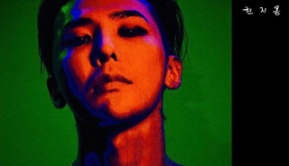 G-DRAGONソロ曲「無題(Untitled, 2014)」MV&歌詞日本語訳