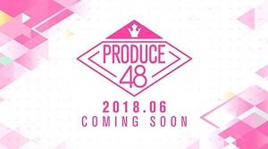 AKBも参加する日韓合同「プロデュース48」の最新情報まとめ(2018年5月)
