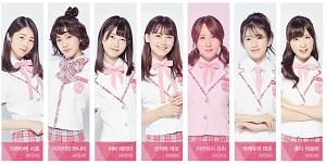 【プロデュース48】初回感想&最新順位(6月20日)